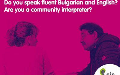 bulgarianad